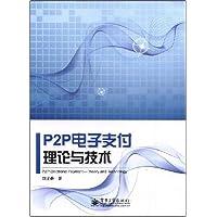http://ec4.images-amazon.com/images/I/513R0d5y8OL._AA200_.jpg