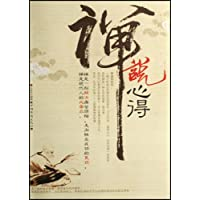 http://ec4.images-amazon.com/images/I/513RHFVYNML._AA200_.jpg