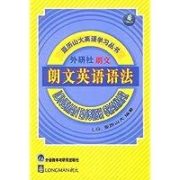 http://ec4.images-amazon.com/images/I/513RdR-fRjL._AA200_.jpg