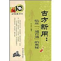 http://ec4.images-amazon.com/images/I/513SCZu3DeL._AA200_.jpg
