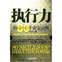 http://ec4.images-amazon.com/images/I/513SLT70awL._AA200_.jpg