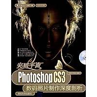 http://ec4.images-amazon.com/images/I/513SQVyYA6L._AA200_.jpg