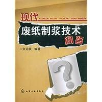 http://ec4.images-amazon.com/images/I/513SXJkLREL._AA200_.jpg