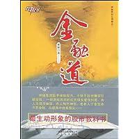 http://ec4.images-amazon.com/images/I/513SXqo4QZL._AA200_.jpg