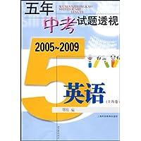 http://ec4.images-amazon.com/images/I/513SzmLmK%2BL._AA200_.jpg