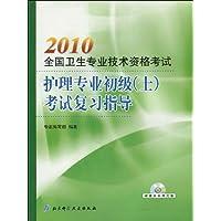 http://ec4.images-amazon.com/images/I/513T2ejl1sL._AA200_.jpg