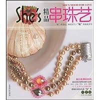 http://ec4.images-amazon.com/images/I/513Ta9SdxQL._AA200_.jpg