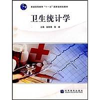 http://ec4.images-amazon.com/images/I/513TztoLQYL._AA200_.jpg