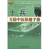 http://ec4.images-amazon.com/images/I/513UEc5-uLL._AA200_.jpg