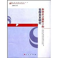 http://ec4.images-amazon.com/images/I/513Uey1ESsL._AA200_.jpg