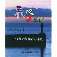 http://ec4.images-amazon.com/images/I/513UngYgxYL._AA200_.jpg