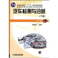 http://ec4.images-amazon.com/images/I/513UxQtdT3L._AA200_.jpg