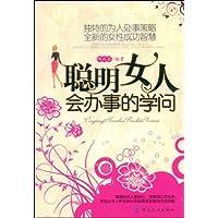 http://ec4.images-amazon.com/images/I/513V7djDizL._AA200_.jpg