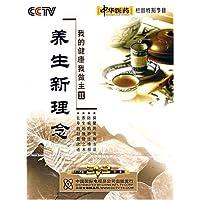 http://ec4.images-amazon.com/images/I/513V85OMyOL._AA200_.jpg