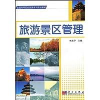 http://ec4.images-amazon.com/images/I/513VQXMoI4L._AA200_.jpg