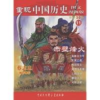 http://ec4.images-amazon.com/images/I/513VZb8n58L._AA200_.jpg