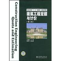 http://ec4.images-amazon.com/images/I/513VbsnG0TL._AA200_.jpg