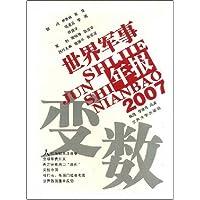 http://ec4.images-amazon.com/images/I/513VqWk-aiL._AA200_.jpg
