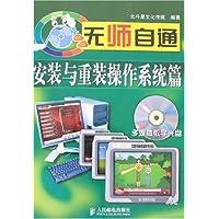 http://ec4.images-amazon.com/images/I/513WL8fiw3L._AA200_.jpg