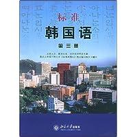 http://ec4.images-amazon.com/images/I/513WTJfcIPL._AA200_.jpg