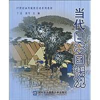http://ec4.images-amazon.com/images/I/513XBek8ihL._AA200_.jpg
