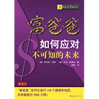 http://ec4.images-amazon.com/images/I/513XVtoc3AL._AA200_.jpg