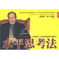 http://ec4.images-amazon.com/images/I/513XaqPnLGL._AA200_.jpg