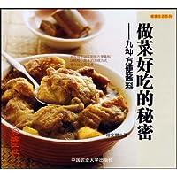 http://ec4.images-amazon.com/images/I/513XeJAzXZL._AA200_.jpg