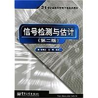 http://ec4.images-amazon.com/images/I/513XnqTRy9L._AA200_.jpg