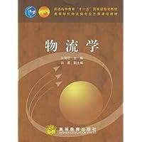 http://ec4.images-amazon.com/images/I/513YehnJNKL._AA200_.jpg