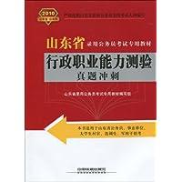 http://ec4.images-amazon.com/images/I/513ZAjdZXvL._AA200_.jpg