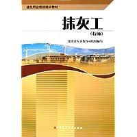 http://ec4.images-amazon.com/images/I/513ZXO1MTTL._AA200_.jpg