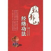 http://ec4.images-amazon.com/images/I/513Zukq2M2L._AA200_.jpg