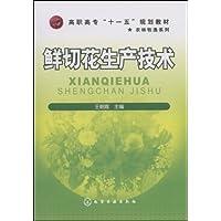 http://ec4.images-amazon.com/images/I/513a0L1pdKL._AA200_.jpg