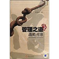 http://ec4.images-amazon.com/images/I/513al99GveL._AA200_.jpg