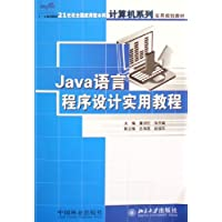http://ec4.images-amazon.com/images/I/513aswdE3iL._AA200_.jpg
