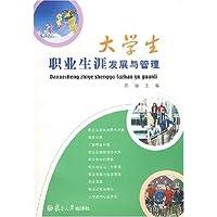 http://ec4.images-amazon.com/images/I/513bAleZljL._AA200_.jpg