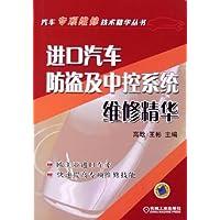 http://ec4.images-amazon.com/images/I/513bExiYlTL._AA200_.jpg