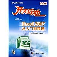 http://ec4.images-amazon.com/images/I/513bFx-akyL._AA200_.jpg