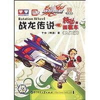 http://ec4.images-amazon.com/images/I/513bL0ddRQL._AA200_.jpg