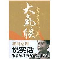 http://ec4.images-amazon.com/images/I/513bwEAcqOL._AA200_.jpg