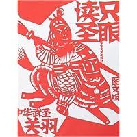 http://ec4.images-amazon.com/images/I/513c%2B7CjNpL._AA200_.jpg