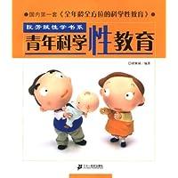 http://ec4.images-amazon.com/images/I/513c6rOKq6L._AA200_.jpg