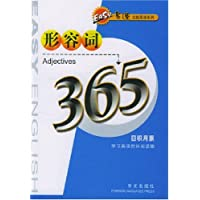 http://ec4.images-amazon.com/images/I/513cpwq6kwL._AA200_.jpg