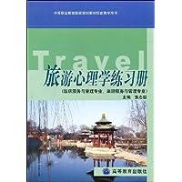http://ec4.images-amazon.com/images/I/513czI4OQAL._AA200_.jpg