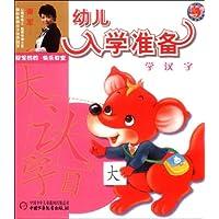 http://ec4.images-amazon.com/images/I/513dR63qQ1L._AA200_.jpg