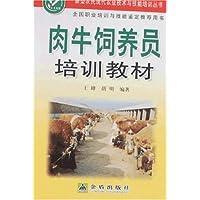 http://ec4.images-amazon.com/images/I/513e4QMRQxL._AA200_.jpg