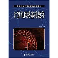 http://ec4.images-amazon.com/images/I/513eC7-JoBL._AA200_.jpg