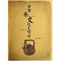 http://ec4.images-amazon.com/images/I/513ej-667qL._AA200_.jpg