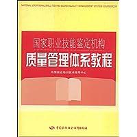 http://ec4.images-amazon.com/images/I/513ewcKLLQL._AA200_.jpg